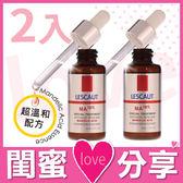 黃金濃度杏仁酸18% LESCAUT杏仁酸淨白精華18%(2入組)