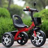 狀元星兒童三輪車2-3-5歲寶寶手推腳踏車男女單車小孩自行車童車 NMS 露露日記