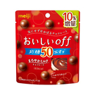 《明治》代可可脂牛奶巧克力球(袋裝)-增量版【愛買】