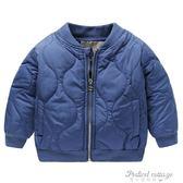男童夾克棉衣外套 2017新款冬裝童裝韓版 兒童寶寶上衣潮·蒂小屋