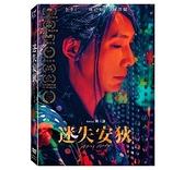 【停看聽音響唱片】【DVD】迷失安狄