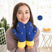 手套 藍色情侶款全指連指保暖毛絨加厚手套騎行 Ifashion