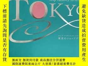 二手書博民逛書店Tokyo罕見shop identity seriesY365515 bnn Bnn ISBN:9784861