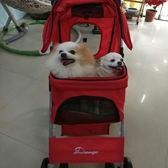 狗狗推車寵物推車狗推車折疊中小型四輪狗狗推車洛麗的雜貨鋪