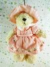 【震撼精品百貨】日本精品百貨~絨毛玩偶-鄉村熊-小洋裝-粉色