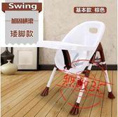 雙十二返場促銷嬰兒餐椅兒童餐椅多功能寶寶餐椅寶寶餐桌椅便攜式座椅吃飯學坐椅