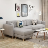 布藝沙發小戶型北歐簡約現代風格客廳雙三人出租房公寓服裝店網紅 海角七號