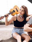 尤克里里初學者學生成人女男兒童23寸烏克麗麗入門小吉他WY【四季生活館】
