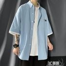 短袖襯衫男韓版寬松百搭潮流休閒半袖襯衣外套夏季帥氣學生上衣服 3C優購