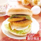 【富統食品】香雞堡排50片(每片50g)