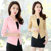2018韓版立領西裝長袖修身顯瘦西服氣質短外套女潮 hh4427『黑色妹妹』