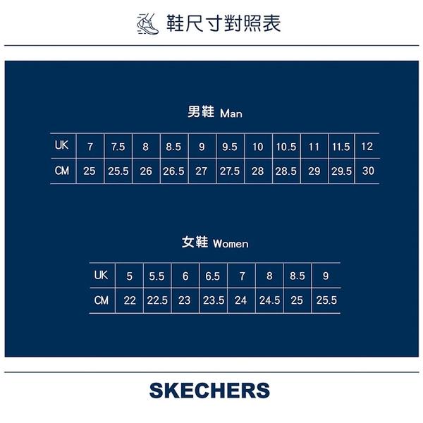 SKECHERS 女 STAMINA V2 走路鞋 健走鞋 - 149510NTPR