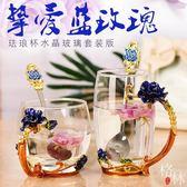 琺瑯彩水杯套裝玻璃杯子女家用歐式小奢華宮廷水晶玻璃杯禮品禮物