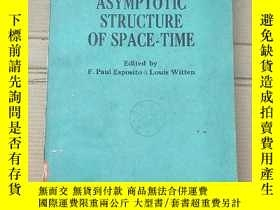 二手書博民逛書店asymptotic罕見structure of space time)(P2192)Y173412