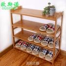 楠竹平板鞋架家用簡易鞋柜簡約防塵多層小鞋架子收納柜經濟型鞋架 [快速出貨]