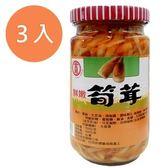 金蘭 鮮嫩筍茸 350g (3入)/組【康鄰超市】