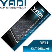 YADI 亞第 超透光 鍵盤 保護膜 KCT-DELL 05 戴爾筆電專用 New Inspiron 14以下系列、Vostro多數等適用