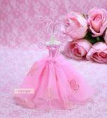 一定要幸福哦~~粉紅佳人飾品架(18公分)、送客禮、姐妹禮、生日禮