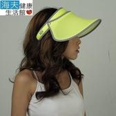 【海夫健康生活館】HOII SunSoul后益 防曬UPF50黃光 伸縮艷陽帽 (黃)
