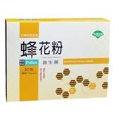 蜂花粉益生菌顆粒包【台灣優杏】 [開放預購]