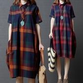 初心 輕薄洋裝 【D0281】 棉麻 格紋 襯衫領洋裝 格子 襯衫洋裝 長版襯衫 花苞裙