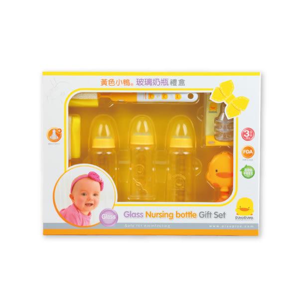 黃色小鴨 玻璃奶瓶禮盒(附提袋)