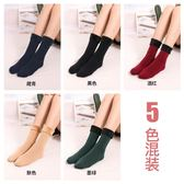 襪子女冬中筒襪棉質秋冬季新款加厚加絨保暖地板襪長筒雪地襪批發