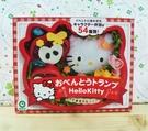 【震撼精品百貨】Hello Kitty 凱蒂貓~撲克牌-便當圖案-紅色