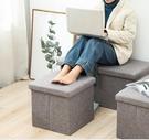 儲物凳 收納凳子儲物凳可坐人家用小沙發創意長方形多功能換鞋收納箱TW【快速出貨八折搶購】