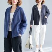 外套 2020秋季新款休閒百搭時尚條紋長袖小西服顯瘦洋氣大碼西裝外套女