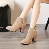 流蘇靴短靴女粗跟高跟鞋女秋冬新款學生馬丁靴磨砂韓版百搭短筒靴    韓小姐