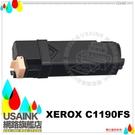 免運~FUJI XEROX CT201260 黑色相容碳粉匣 DocuPrint C1190FS/C1190/1190