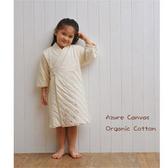 藍天畫布-100%有機棉 嬰幼兒鋪棉和服
