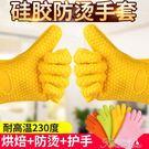 防燙手套-防燙隔熱硅膠手套耐高溫微波爐烤箱烘焙手套防水手套 提拉米蘇