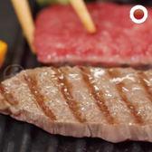 【任選599免運】日本純種黑毛和牛A4極鮮嫩厚切燒烤片(250公克/1盒)