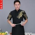 廚師服 廚師服餐飲中式中國風龍廚男夏季總廚廚師長廚房酒店工作服短袖女 韓菲兒