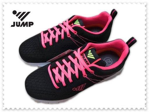 將門 JUMP 輕量 休閒 健走 慢跑鞋 戶外運動鞋 297 黑桃