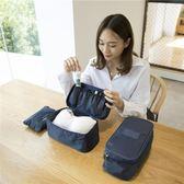 家用大容量襪子文胸收納包布藝整理袋旅行便攜防水內褲內衣收納盒HRYC【快速出貨】