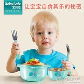 兒童餐具 寶寶防摔碗吸盤碗輔食碗勺套裝 嬰兒注水保溫碗igo  時尚教主