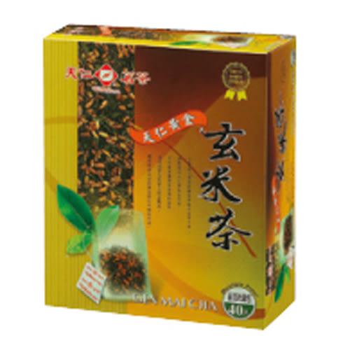 天仁黃金玄米茶3g*40入【愛買】
