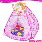 甜蜜公主帳篷+100球.兒童遊戲帳棚.帳...