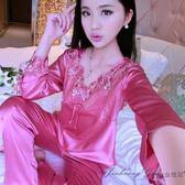 韓版新款真絲質睡衣春秋長袖薄款冰絲綢女士睡衣夏大碼家居服套裝