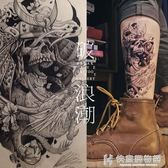 紋身貼破浪潮原創日式武士般若骷髏龍花臂小腿櫻花鬼 快意購物網