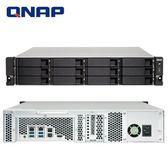 QNAP 威聯通 TS-1253BU-8G 12Bay NAS 網路儲存伺服器
