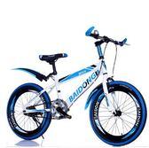 山地越野自行車成人男車用女21學生速跑車賽車青少年單車igo 全館免運