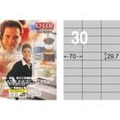 【奇奇文具】龍德 LD-834-S-A  銀色30格 雷射影印標籤80入