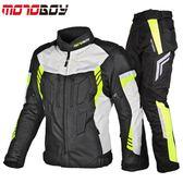 MOTOBOY摩托車騎行服套裝男女士防水防摔冬季保暖拉力賽車服四季