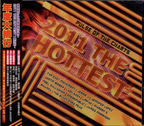 2011年度大排行 CD(購潮8)