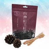 台灣紅玉紅茶 立體茶包3克20入