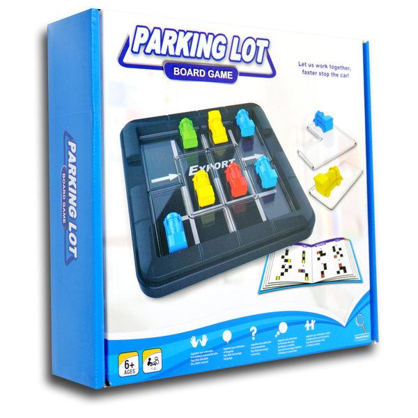 停車拼盤 停車場遊戲 桌遊 益智玩具 (購潮8)
